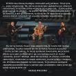 Alosza w Bagateli - alosza-awdiejew_digipack_cd_dvd1