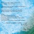 CD Moment - Alicja Tanew (produkcja OKO-ART dla Scena ATA)