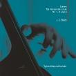 Tytus Miecznikowski - J.S. Bach Suity 1, 2, 6